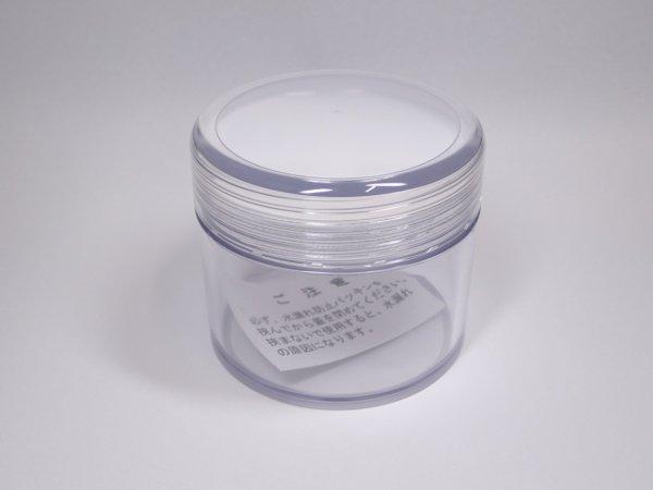 画像1: 輝楽ミニ用研磨槽 (1)