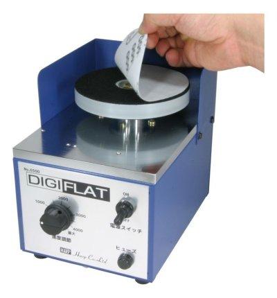 画像1: 平面研磨機<デジフラット>